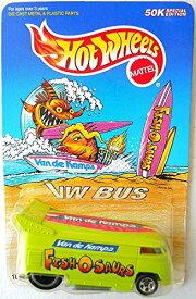 ホットウィール マテル ミニカー ホットウイール 【送料無料】Hot Wheels - 50k Special Edition - Van de Kamp's - Fish O Saurs - Volkswagen (VW) Bus - 1:64 Scale Collector Vehicle - Light Green Body Coloホットウィール マテル ミニカー ホットウイール