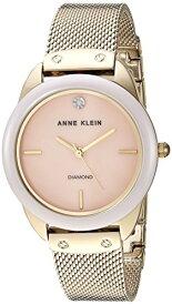 アンクライン 腕時計 レディース 【送料無料】Anne Klein Women's Diamond Dial Mesh Bracelet Watch with Ceramic Bezel, AK/3258LPGBアンクライン 腕時計 レディース