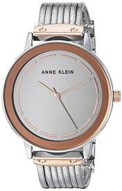 アンクライン 腕時計 レディース 【送料無料】Anne Klein Women's Gold-Tone Chain Bracelet Watchアンクライン 腕時計 レディース