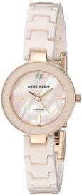 腕時計 アンクライン レディース 【送料無料】Anne Klein Dress Watch (Model: AK/2660LPRG)腕時計 アンクライン レディース