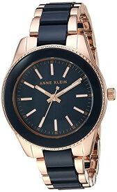 アンクライン 腕時計 レディース 【送料無料】Anne Klein Women's Rose Gold-Tone and Navy Blue Resin Bracelet Watchアンクライン 腕時計 レディース