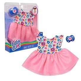 ベビーアライブ 赤ちゃん おままごと ベビー人形 【送料無料】Baby Alive Single Outfit Set - Floral Dressベビーアライブ 赤ちゃん おままごと ベビー人形