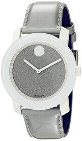 腕時計 モバード メンズ 【送料無料】Movado Men's 3600237 Bold Analog Display Swiss Quartz Grey Watch腕時計 モバード メンズ