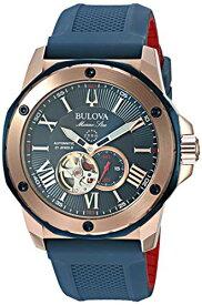 腕時計 ブローバ メンズ 【送料無料】Bulova Marine Star - 98A227 Rose Gold One Size腕時計 ブローバ メンズ