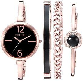 アンクライン 腕時計 レディース 【送料無料】Anne Klein Women's AK/3290BKST Rose Gold-Tone Bangle Watch and Bracelet Setアンクライン 腕時計 レディース