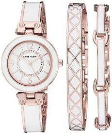 【即納】【送料無料】腕時計 レディース アンクライン ブレスレット AK/3296WTST ケース直径28.5mm ホワイト×ローズゴールド 当店1年保証
