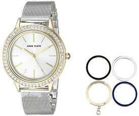 アンクライン 腕時計 レディース 【送料無料】Anne Klein Women's AK/3167TTST Two-Tone Bracelet Watch and Interchangeable Bezel Setアンクライン 腕時計 レディース