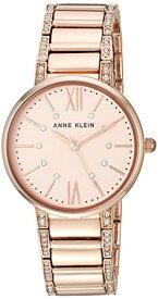アンクライン 腕時計 レディース 【送料無料】Anne Klein Women's AK/3200RGRG Swarovski Crystal Accented Rose Gold-Tone Bracelet Watchアンクライン 腕時計 レディース