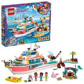 【送料無料】レゴ (LEGO) Friends レゴフレンズ 海のどうぶつレスキュークルーザー 908ピース 41381 オリビア、アンドレア、ミアの3つのレゴフレンズ人形