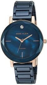 【即納】【送料無料】Anne Klein アンクライン レディース腕時計 AK/3364NVRG ネイビー×ローズゴールド ケース直径32mm