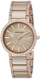 アンクライン 腕時計 レディース 【送料無料】Anne Klein Women's AK/3306KHRG Swarovski Crystal Accented Rose Gold-Tone and Khaki Ceramic Bracelet Watchアンクライン 腕時計 レディース