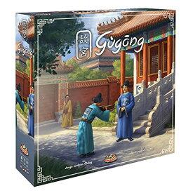 ボードゲーム 英語 アメリカ 海外ゲーム Tasty Minstrel Games Gugongボードゲーム 英語 アメリカ 海外ゲーム