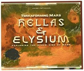 ボードゲーム 英語 アメリカ 海外ゲーム 【送料無料】Stronghold Games Terraforming Mars Hellas & Elysium The Other Side of Mars Expansionボードゲーム 英語 アメリカ 海外ゲーム