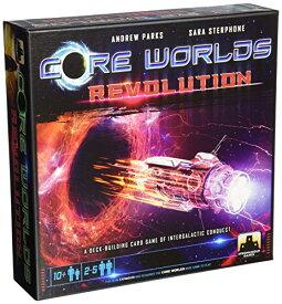 ボードゲーム 英語 アメリカ 海外ゲーム 【送料無料】Stronghold Games Core Worlds Revolution Gameボードゲーム 英語 アメリカ 海外ゲーム
