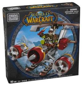 メガブロック メガコンストラックス 組み立て 知育玩具 【送料無料】Mega Bloks World of Warcraft Flying Machine and Flint (Alliance Gnome Rogue)メガブロック メガコンストラックス 組み立て 知育玩具