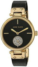 アンクライン 腕時計 レディース 【送料無料】Anne Klein Women's Swarovski Crystal Accented Gold-Tone and Black Mesh Bracelet Watchアンクライン 腕時計 レディース