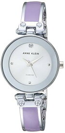 アンクライン 腕時計 レディース 【送料無料】Anne Klein Women's AK/1981LVSV Swarovski Crystal Accented Silver-Tone and Lavender Bangle Watchアンクライン 腕時計 レディース