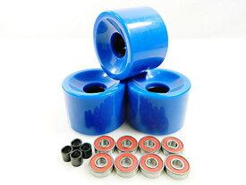 ベアリング スケボー スケートボード 海外モデル 直輸入 DECK 【送料無料】Big Boy 76mm Blank Pro Longboard Skateboard Cruiser Wheels (Blue) + ABEC 7 Bearings + Spacersベアリング スケボー スケートボード 海外モデル 直輸入 DECK
