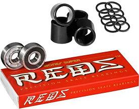 ベアリング スケボー スケートボード 海外モデル 直輸入 DECK 【送料無料】Bones Super Reds Bearings, 8 Pack set With FREE Bones Spacers & Speed Washersベアリング スケボー スケートボード 海外モデル 直輸入 DECK