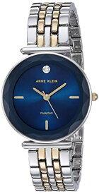 アンクライン 腕時計 レディース 【送料無料】Anne Klein Dress Watch (Model: AK/3413NVTT)アンクライン 腕時計 レディース