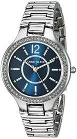 アンクライン 腕時計 レディース 【送料無料】Anne Klein Dress Watch (Model: AK/1855NVSV)アンクライン 腕時計 レディース