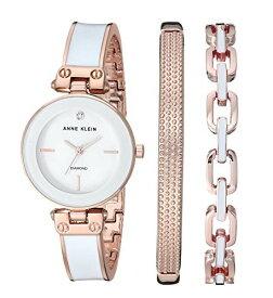 アンクライン 腕時計 レディース 【送料無料】Anne Klein Women's Genuine Diamond Dial Rose Gold-Tone and White Bangle Watch with Bracelet Set, AK/3346WRSTアンクライン 腕時計 レディース