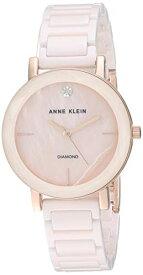 アンクライン 腕時計 レディース 【送料無料】Anne Klein Women's AK/3364LPRG Diamond-Accented Rose Gold-Tone and Light Pink Ceramic Bracelet Watchアンクライン 腕時計 レディース