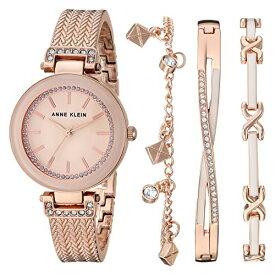 腕時計 アンクライン レディース 【送料無料】Anne Klein Women's Swarovski Crystal Accented Rose Gold-Tone Textured Bangle Watch and Bracelet Set, AK/3394BHST腕時計 アンクライン レディース