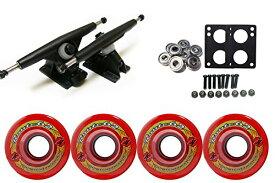 ウィール タイヤ スケボー スケートボード 海外モデル 【送料無料】TGM Skateboards KRYPTONICS Route Truck Wheel Pack 62mm RED Randal 180 Blackウィール タイヤ スケボー スケートボード 海外モデル