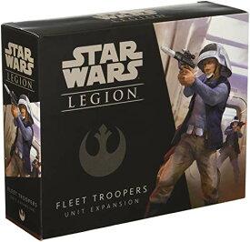 ボードゲーム 英語 アメリカ 海外ゲーム 【送料無料】Star Wars: Legion - Fleet Troopers Unit Expansionボードゲーム 英語 アメリカ 海外ゲーム