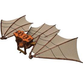 エレンコ ロボット 電子工作 知育玩具 パズル EDU-61021 Edu-Toys Leonardo Da Vinci Great Kiteエレンコ ロボット 電子工作 知育玩具 パズル EDU-61021