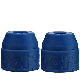 ブッシュ スケボー スケートボード 海外モデル 直輸入 【送料無料】Shorty's Blue Doh-Doh Bushings 88a soft (2 sets) For Skateboards & Longboardsブッシュ スケボー スケートボード 海外モデル 直輸入
