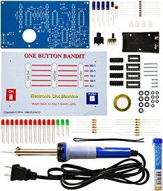 エレンコ ロボット 電子工作 知育玩具 パズル 【送料無料】Elenco One Button Bandit Soldering Kit with Iron and Solderエレンコ ロボット 電子工作 知育玩具 パズル