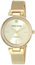 腕時計 アンクライン レディース 【送料無料】Anne Klein Women's Genuine Diamond Dial Mesh Bracelet Watch, AK/3034腕時計 アンクライン レディース