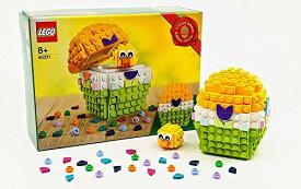 レゴ 【送料無料】LEGO Easter Egg Set 40371レゴ