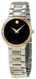 腕時計 モバード レディース 【送料無料】Movado Serio Quartz Black Dial Two-Tone Ladies Watch 0607289腕時計 モバード レディース