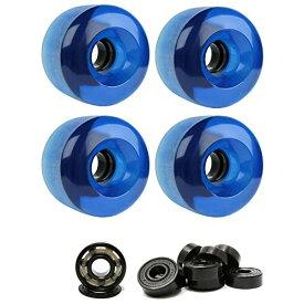 ウィール タイヤ スケボー スケートボード 海外モデル 【送料無料】TGM Skateboards Longboard Cruiser Wheels 70mm x 46mm 83A 293C Blue Clear Ceramic Bearingsウィール タイヤ スケボー スケートボード 海外モデル