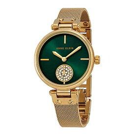 腕時計 アンクライン レディース 【送料無料】Anne Klein Swarovski Crystals Quartz Green Dial Ladies Watch AK/J3000GNGB腕時計 アンクライン レディース