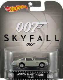 ホットウィール マテル ミニカー ホットウイール 【送料無料】Hot Wheels Retro Entertainment 1963 Aston Martin DB5 Silver 007 Bond Movie Skyfallホットウィール マテル ミニカー ホットウイール