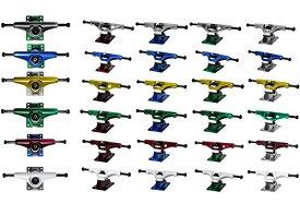 """トラック スケボー スケートボード 海外モデル 直輸入 【送料無料】Core Hollow Skateboard Trucks 5.0 (7.75"""") Blue/Green Base, Premium Bushingsトラック スケボー スケートボード 海外モデル 直輸入"""