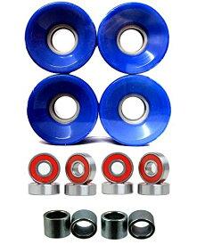 ウィール タイヤ スケボー スケートボード 海外モデル 【送料無料】Everland Skateboard Wheels 60x44mm w/Bearings & Spacers (Blue)ウィール タイヤ スケボー スケートボード 海外モデル