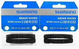 ブレーキ パーツ 自転車 コンポーネント サイクリング 121184 【送料無料】SHIMANO M70R2 Severe Condition V-Brake Pads Pairブレーキ パーツ 自転車 コンポーネント サイクリング 121184