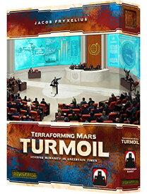 ボードゲーム 英語 アメリカ 海外ゲーム 【送料無料】Stronghold Games Terraforming Mars Turmoilボードゲーム 英語 アメリカ 海外ゲーム