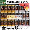 【シャイニーアップルジュース GS−A 金のねぶた・銀のねぶた 195g×24缶】青森県産りんごジュース送料込み・産地直送 青森