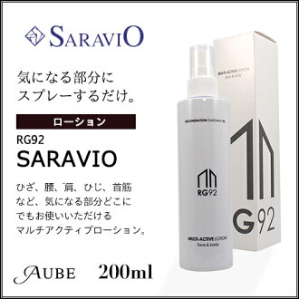 Saravia RG92 multi active lotion 200 ml