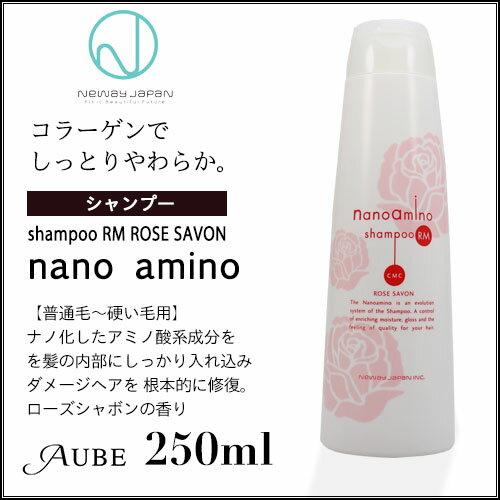 ニューウェイジャパン ナノアミノ シャンプー RM-RO 250ml