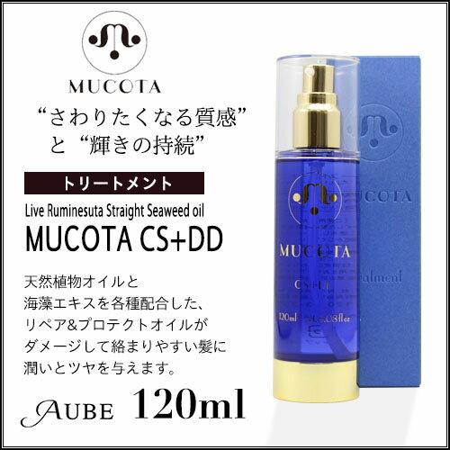 ムコタ ライブルミネスタ カラーストレートプラス CS+DD 120ml