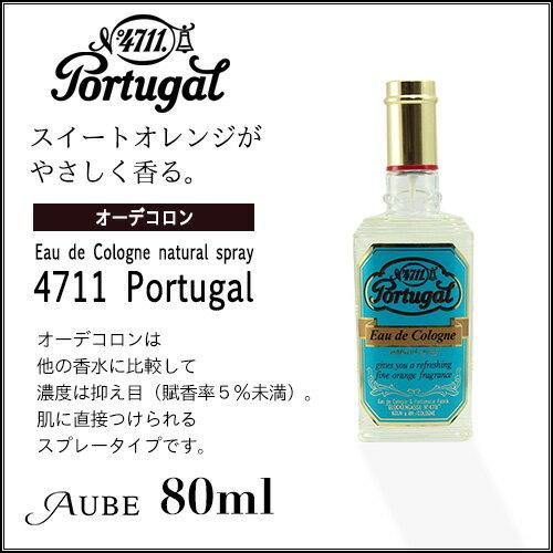 4711 ポーチュガル オーデコロン ナチュラルスプレー 80ml