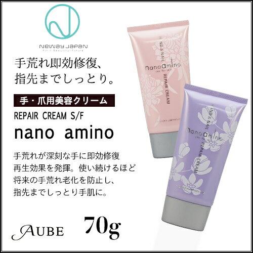 ニューウェイジャパン ナノアミノ ハンド&ネイル リペア クリーム 70g