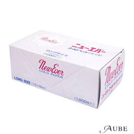 メイホー ニューエバー キスキペーパー Lサイズ 1000枚入り【定形外対応 重量128g】